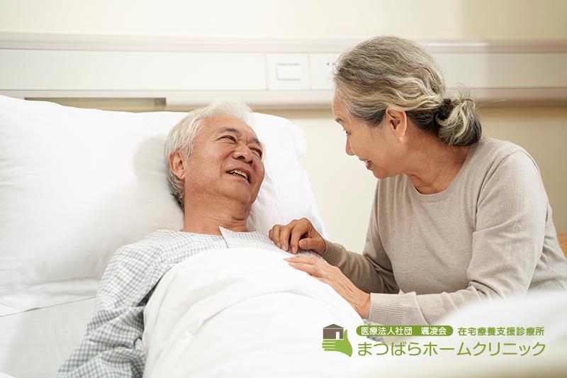 「あれあれ、それそれ」在宅診療NOW タウン通信5月(2021年)